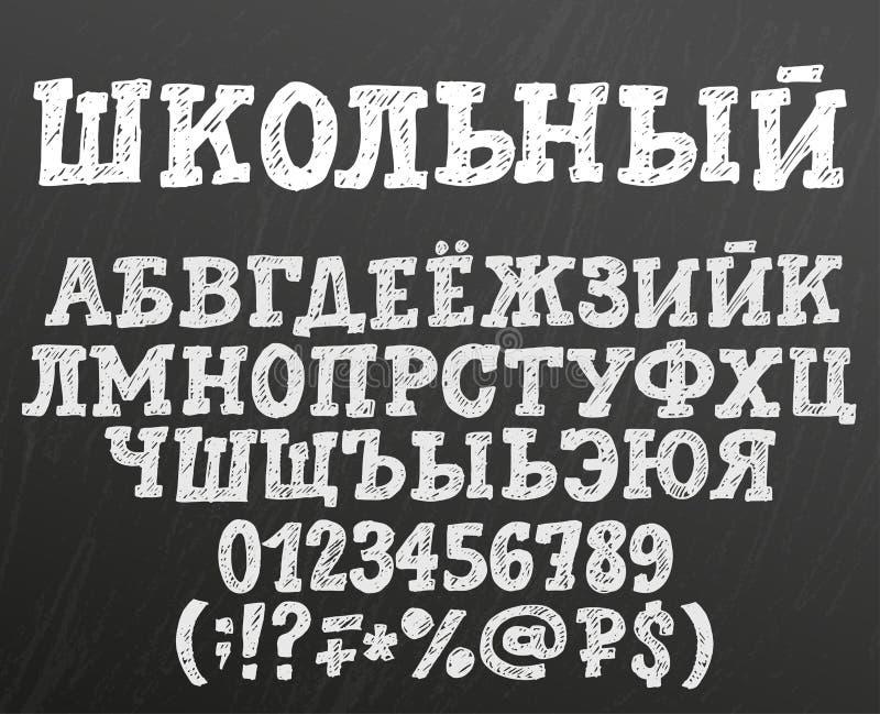 Alfabeto cirílico de la tiza ilustración del vector