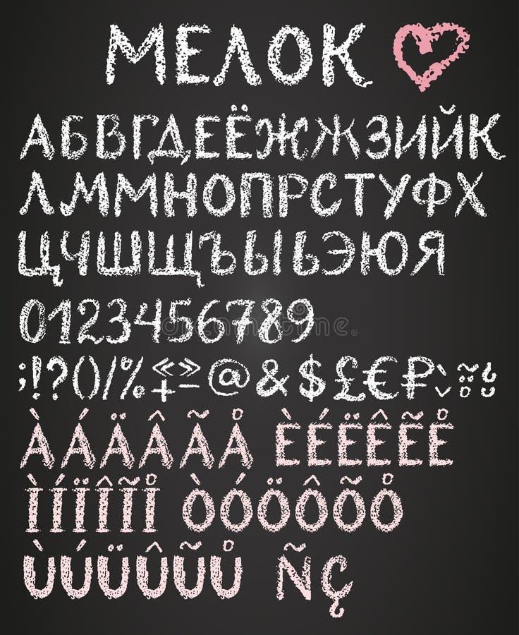 Alfabeto cirílico de la tiza con los caracteres ilustración del vector