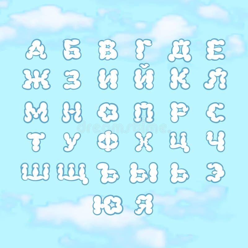 Alfabeto cirílico de las nubes stock de ilustración