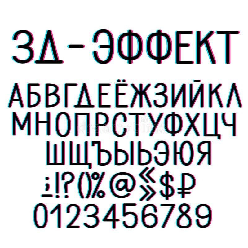 alfabeto cirílico del efecto 3d stock de ilustración