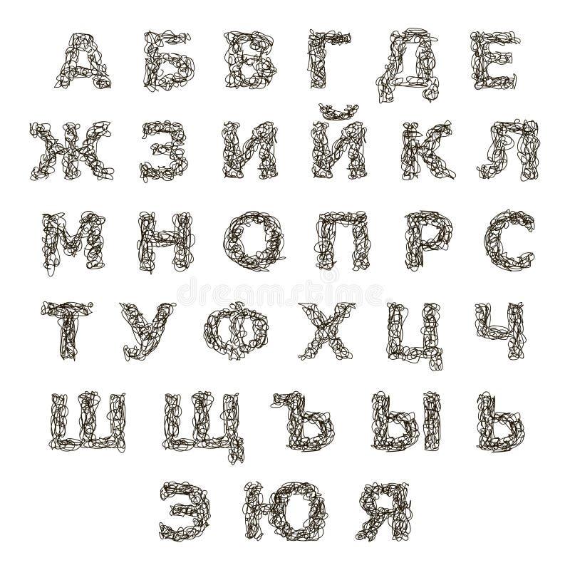 Alfabeto cirílico del garabato ilustración del vector