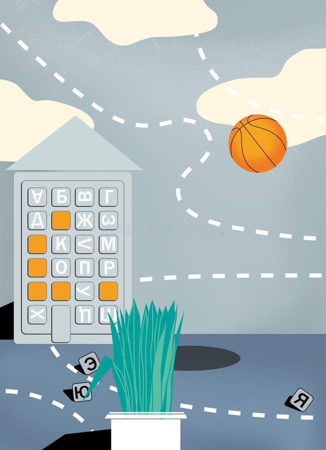 Alfabeto cirílico do alfabeto da aptidão Saltar em queda livre cinzento com nuvens Uma casa sob a forma de um comunicador com let ilustração stock