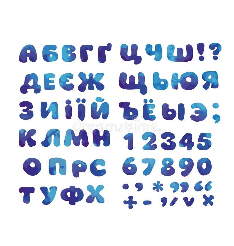 Alfabeto cirílico en color del azul del agua ilustración del vector