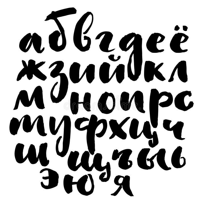Alfabeto cirílico escrito mano de la tinta stock de ilustración