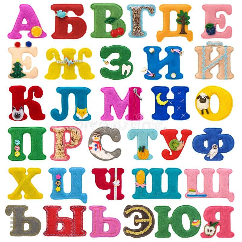 Alfabeto cirílico hecho a mano del fieltro aislado en blanco ilustración del vector