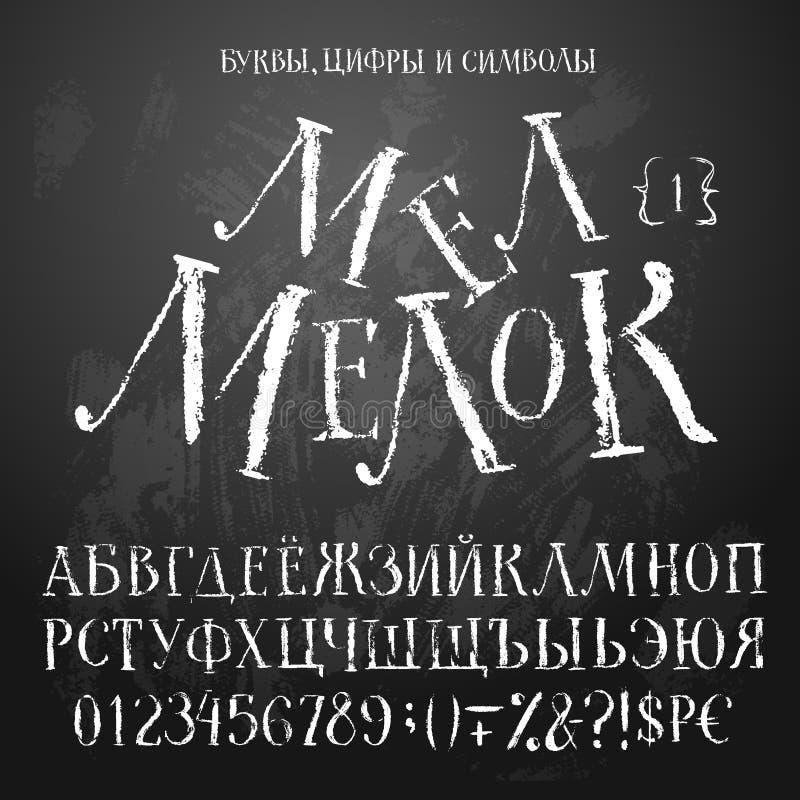 Alfabeto cirílico Las letras rusas sistema, traducción del título son tiza - creyón ilustración del vector