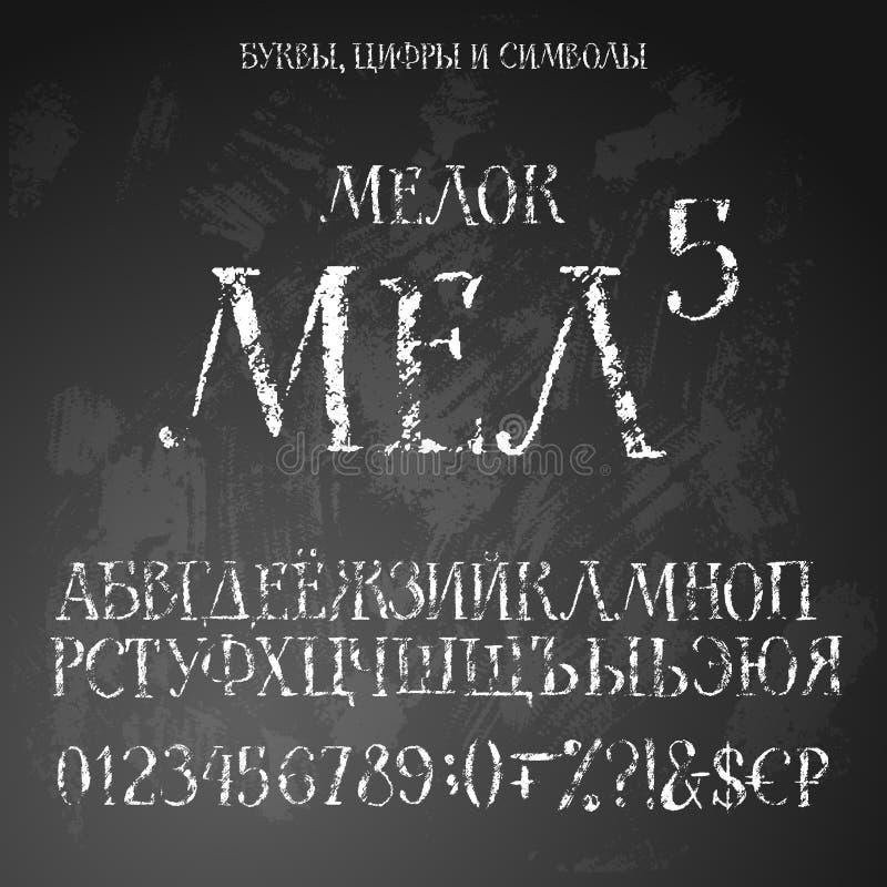 Alfabeto cir?lico de la tiza ilustración del vector