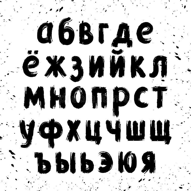 Alfabeto cirillico della spazzola dell'inchiostro illustrazione di stock