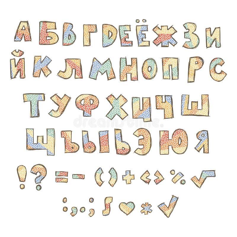 Alfabeto cirillico grungy scritto mano di vettore illustrazione di stock