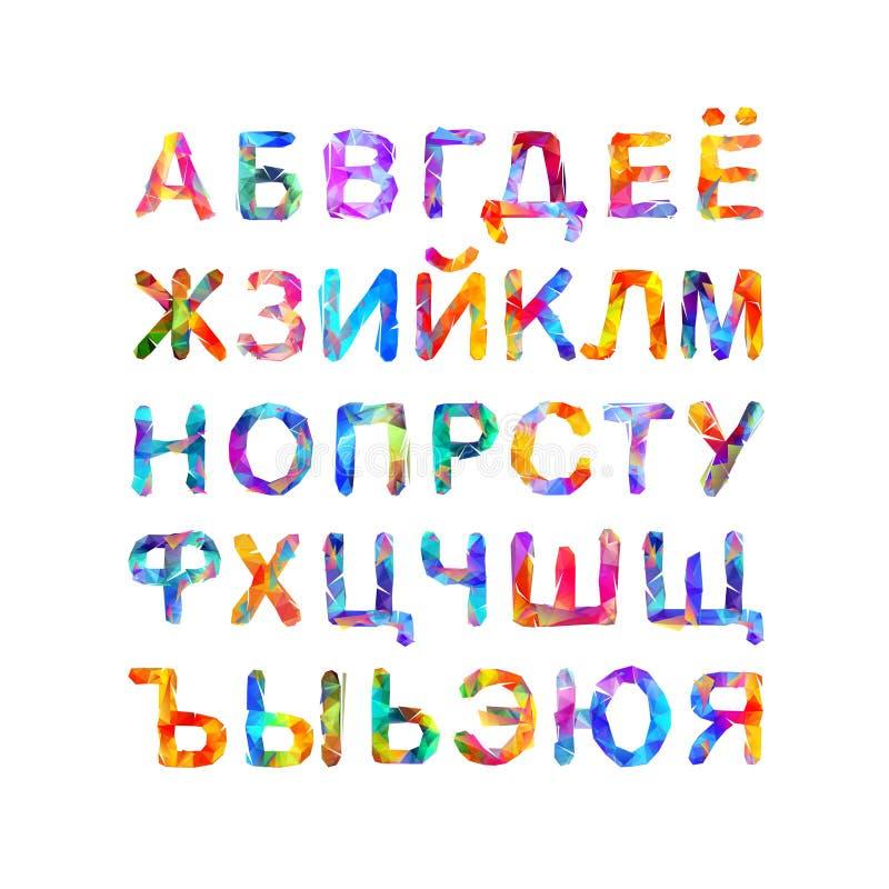 Alfabeto cirillico Lettere russe di vettore illustrazione vettoriale