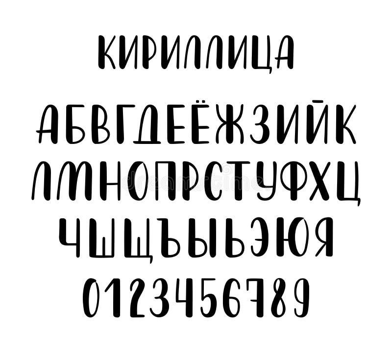 Alfabeto cirillico russo disegnato a mano della spazzola di calligrafia delle lettere maiuscole Vettore illustrazione di stock