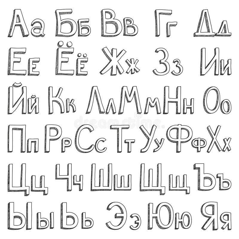 Alfabeto de russo ilustração royalty free