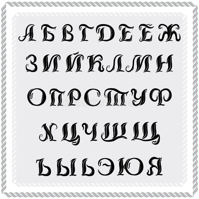 Alfabeto decorativo cirílico, letras negras en un fondo gris ilustración del vector