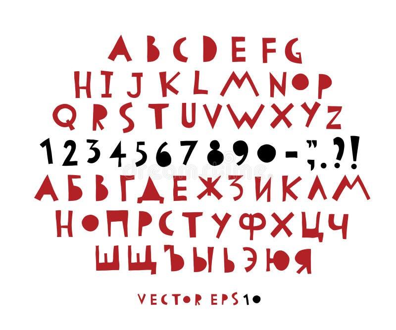 Alfabeto divertente disegnato a mano di vettore Lettere latine, del cirillico e numeri disegnati a mano illustrazione vettoriale