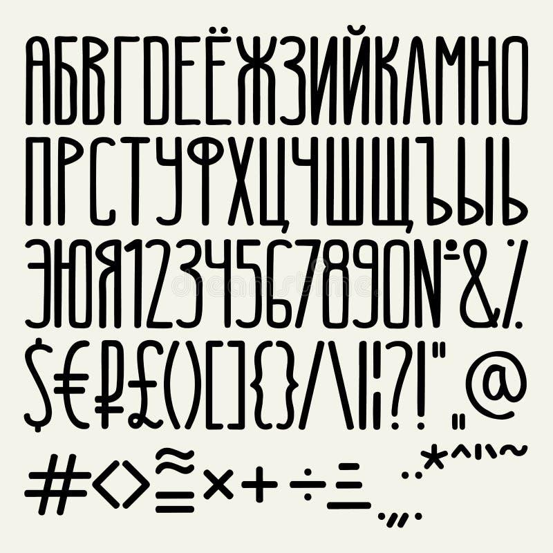 Alfabeto do vetor do russo ilustração stock