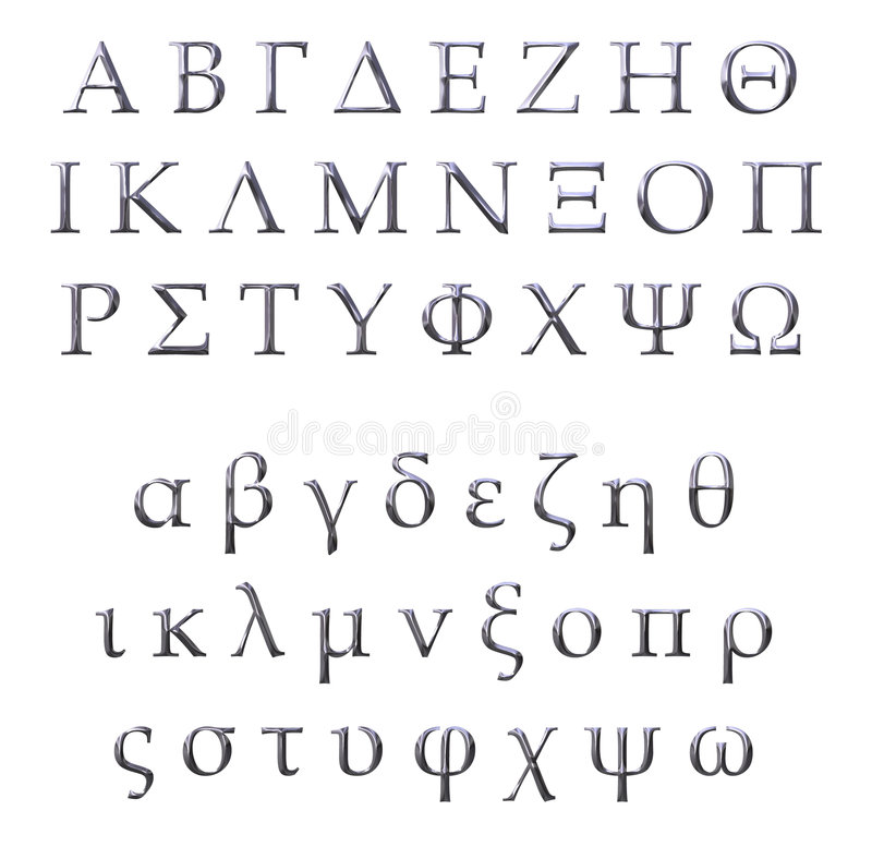 alfabeto greco d'argento 3D royalty illustrazione gratis