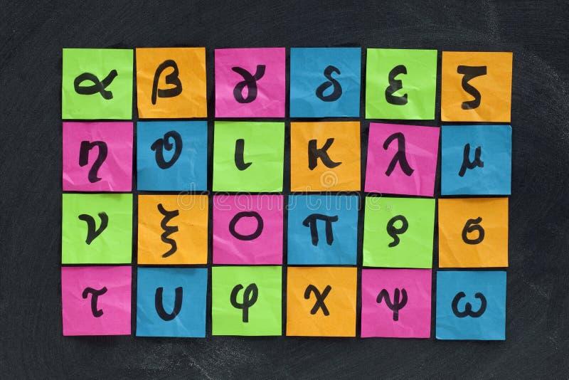 Alfabeto grego fotografia de stock