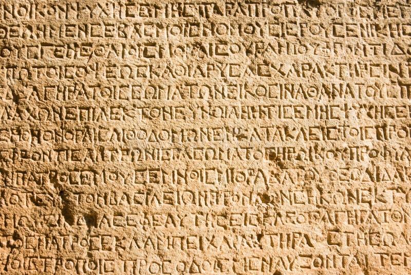 Alfabeto grego imagens de stock royalty free