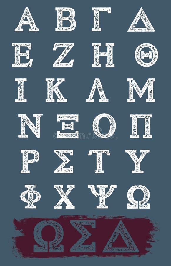 Alfabeto griego de Grunge del vector stock de ilustración