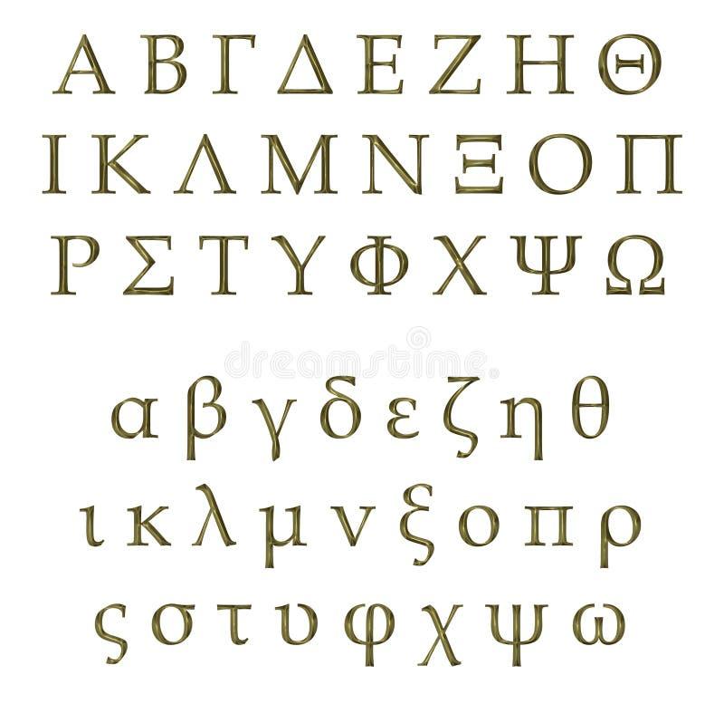 alfabeto griego de oro 3D ilustración del vector