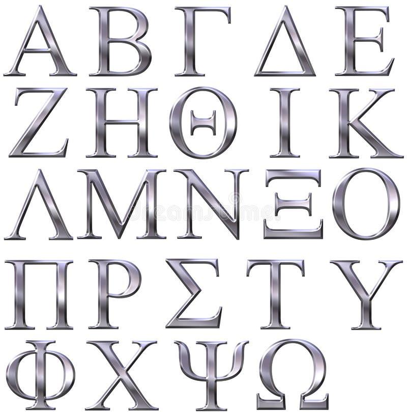alfabeto griego de plata 3D stock de ilustración