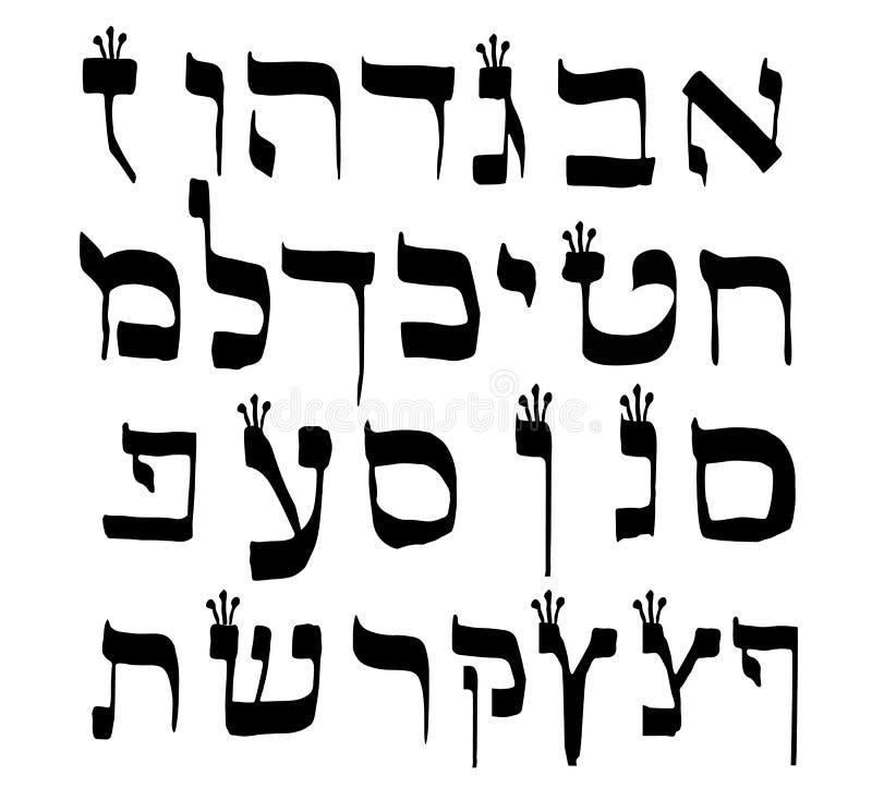 Alfabeto hebreo caligr?fico con las coronas Fuente decorativa Drenaje de la mano de las letras Ejemplo del vector en fondo aislad ilustración del vector