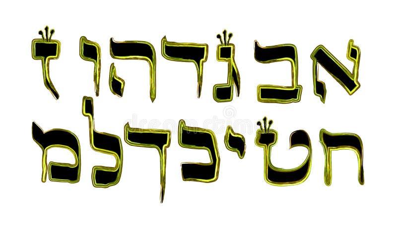 Alfabeto hebreo de oro caligr?fico con las coronas Fuente decorativa Drenaje de la mano de las letras Ejemplo del vector en aisla ilustración del vector