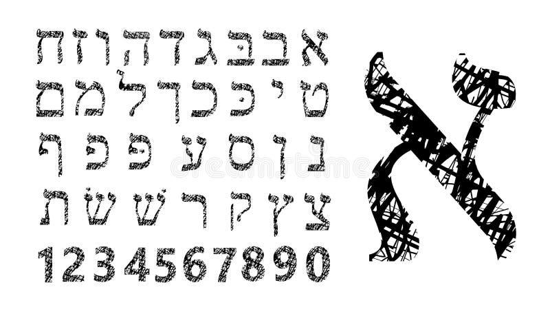 Alfabeto hebreu Hebraico gasto da fonte Hebraico do Grunge Letras hebreias Ilustração do vetor no fundo isolado ilustração do vetor