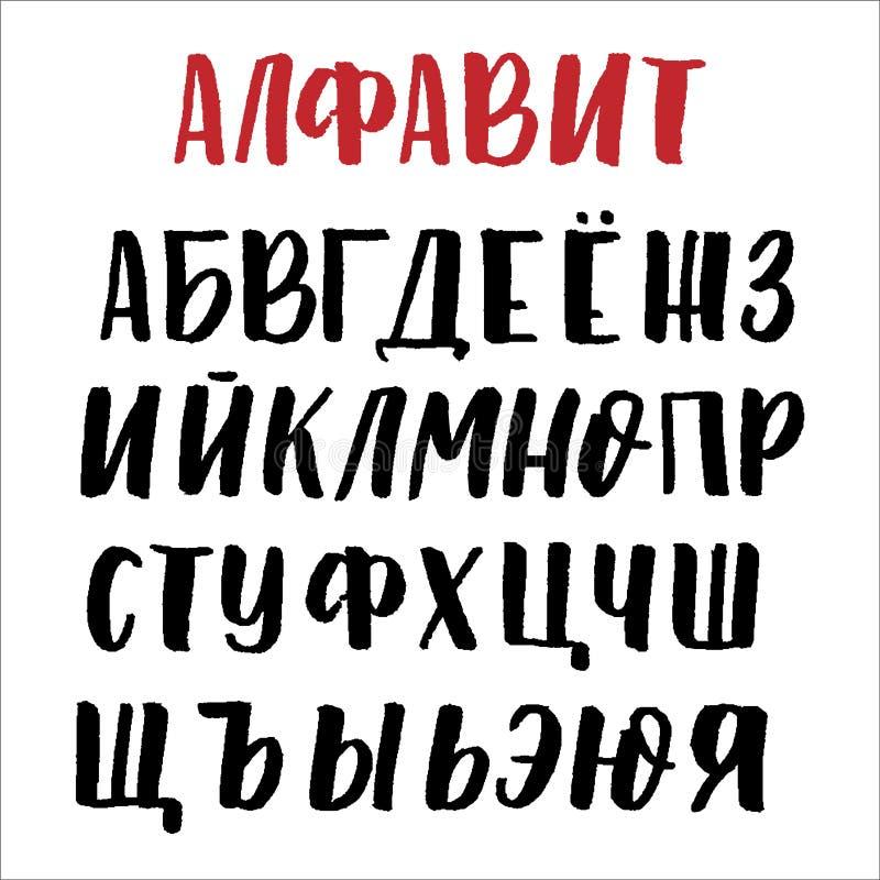 Alfabeto maiuscolo cirillico royalty illustrazione gratis