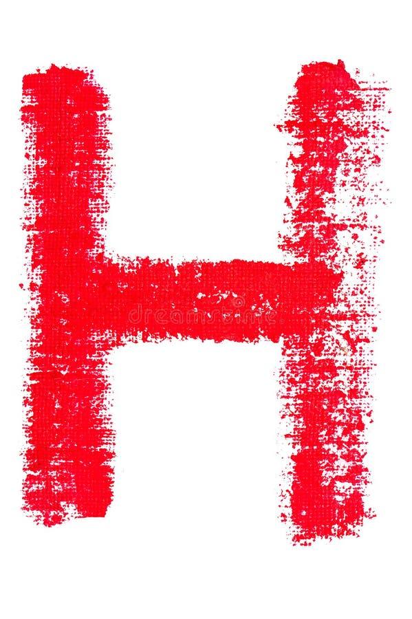 Alfabeto maiuscolo del rossetto - lettera maiuscola H royalty illustrazione gratis