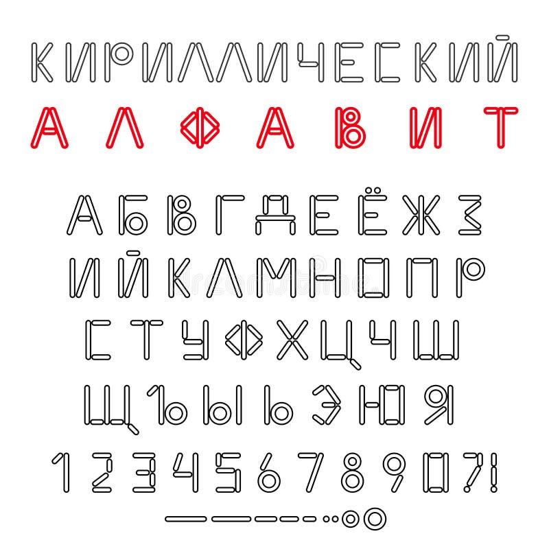 Alfabeto ruso cirílico del vector Sistema de letras rusas aisladas en fondo libre illustration