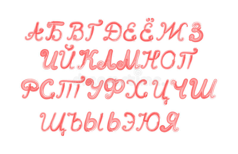 Alfabeto ruso en el fondo blanco libre illustration