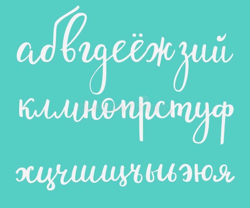 Alfabeto russo cirillico di stile della spazzola royalty illustrazione gratis