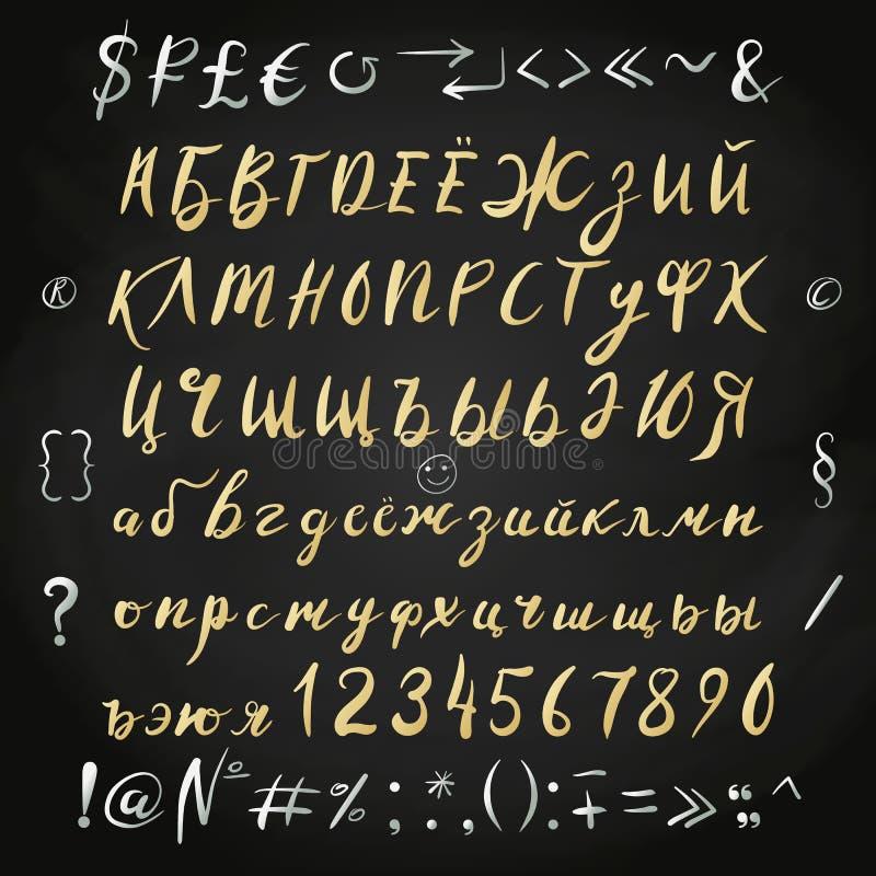 Alfabeto russo cirillico di vettore della spazzola della chiazza dell'oro Le lettere ed i simboli disegnati a mano per voi proget royalty illustrazione gratis