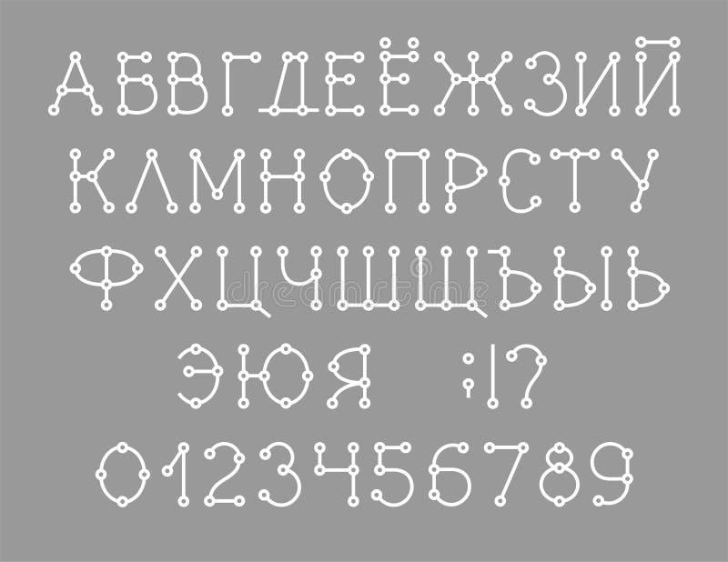 Alfabeto russo, fonte, schema, bianco, vettore illustrazione vettoriale
