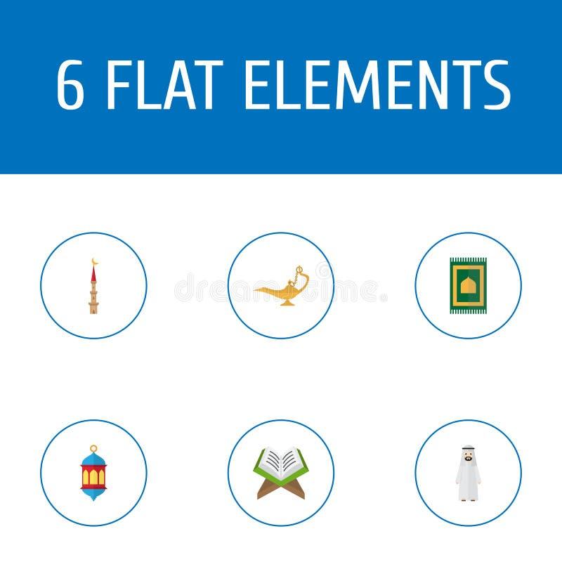 Alfombra plana del rezo de los iconos, árabe, lámpara islámica y otros elementos del vector Sistema de Ramadan Flat Icons Symbols ilustración del vector