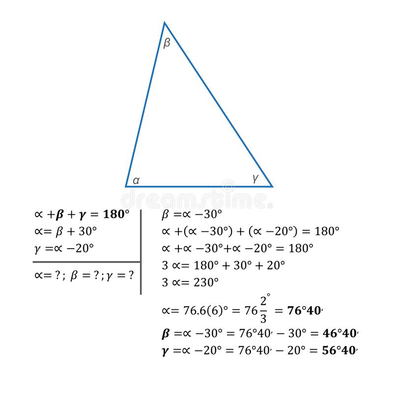 Algebraic equation with one variable integers angles in degrees. Solving a textual algebraic problem of composing an equation using one variable positive royalty free illustration