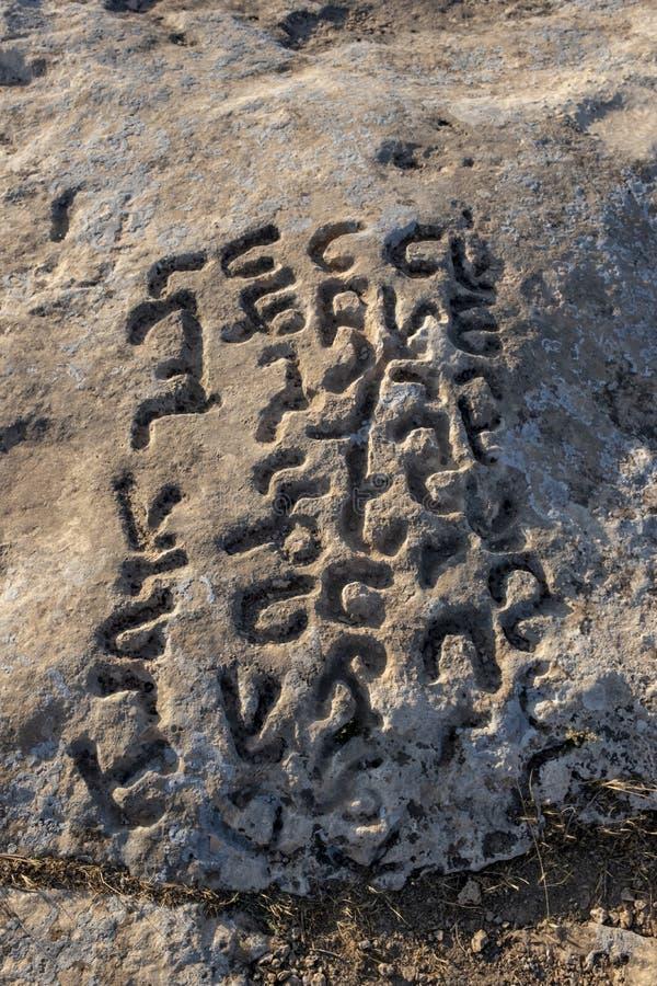Algunas escrituras del templo de los siete planetas en Sogmatar en S imagen de archivo libre de regalías