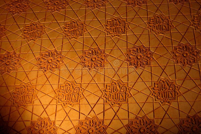 Alhambra arabic pattern. Geometric arabic pattern from the walls of the Alhambra palace royalty free stock image