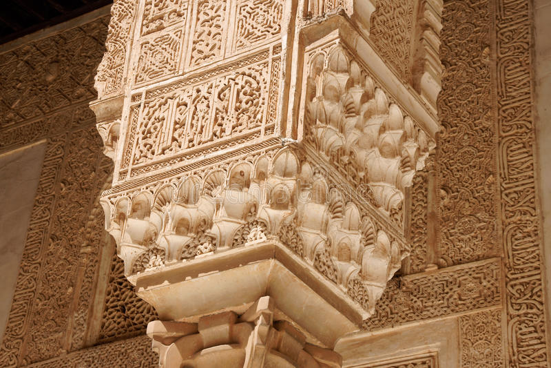 alhambra arabiska carvings granada royaltyfria foton