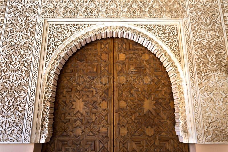 Alhambra Court av lejonen fotografering för bildbyråer