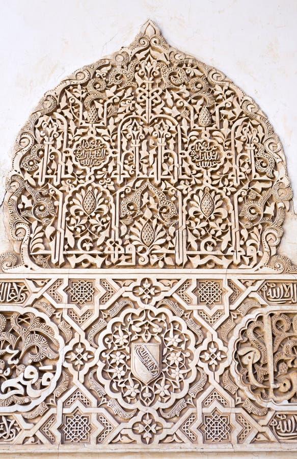 Alhambra Court des myrtes photo stock