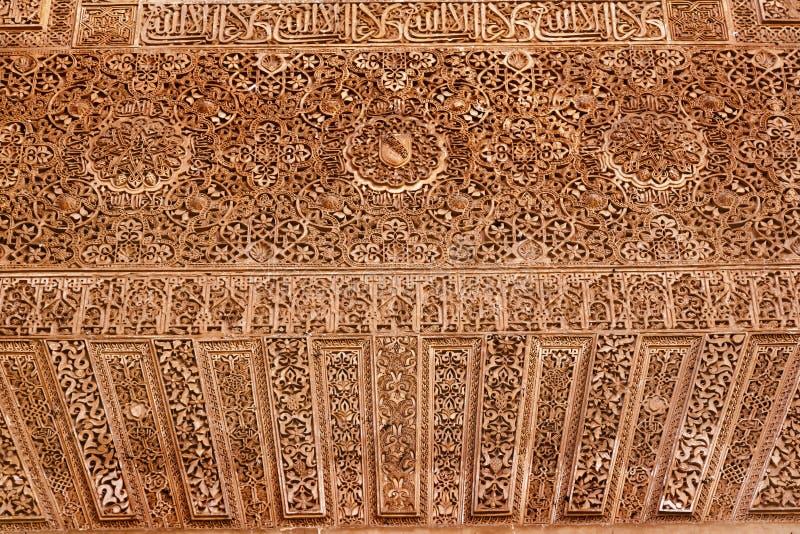 Alhambra Courtyard Moorish Wall Designs Granada Andalusia Spanien arkivfoton