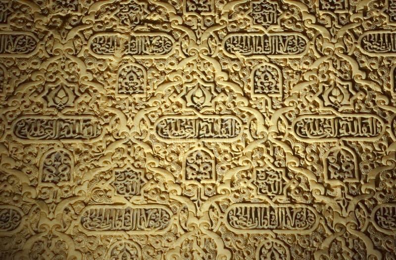 Alhambra, decoraciones, árabe, morish, textura fotos de archivo
