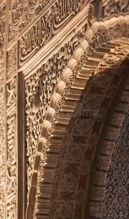 Download Alhambra detail stock photo. Image of stonework, quality - 18939542