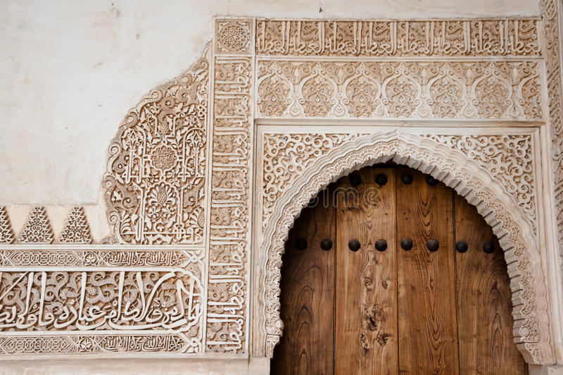 alhambra drzwi zdjęcie stock