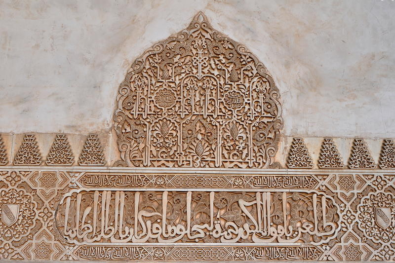 Alhambra em Granada, Spain imagem de stock royalty free