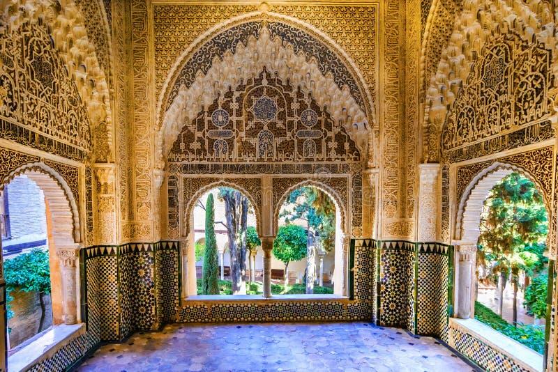 Alhambra, Granada, España foto de archivo