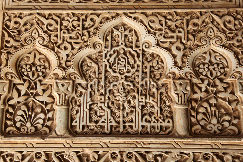 Alhambra Granada Spain. Ornate carvings at the Alhambra palace in Granada in Andalusia in the south of Spain stock photo