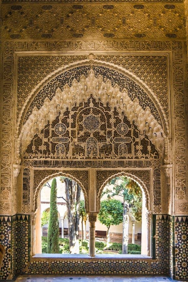 Alhambra, Granada, Spanje royalty-vrije stock foto